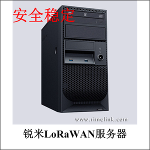 四信LoRaWAN服务器